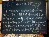 060411南葛西