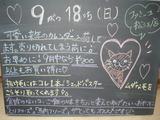 2011/9/18松江