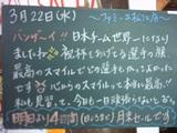 060322松江
