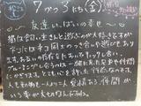 090704松江