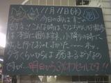 091111南行徳