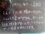 2010/04/10森下