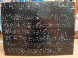 2010/01/29葛西