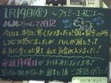 070119松江