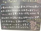 080517松江