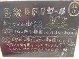 080509松江