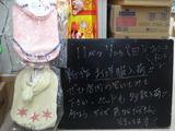 2010/11/7松江