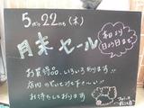 080522松江
