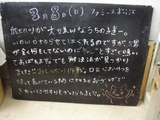 090308松江