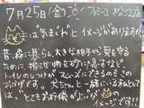 080725松江