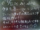 2010/06/12森下