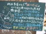 051126松江