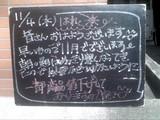 091104森下