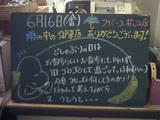 060616松江