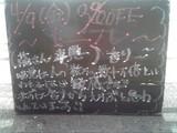 2010/04/09森下