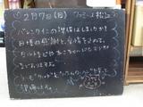 100207松江