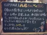 051207松江
