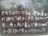 2010/10/27森下