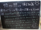 081219松江