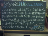 060630松江
