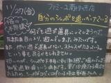 091127南行徳