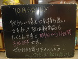 2010/10/6松江
