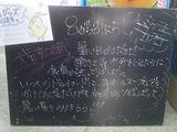 2010/08/31立石