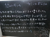 081004松江