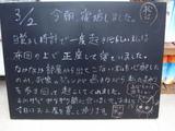 080302松江