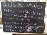 080203松江