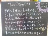 080723松江