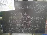 2010/09/01立石