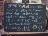 060307松江