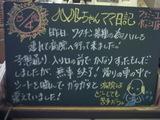 060804松江