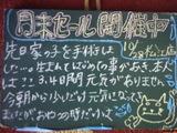 061028松江