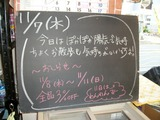 2012/11/7森下