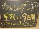 2012/9/21松江