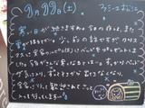080119松江