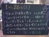 070120松江