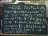 060602松江