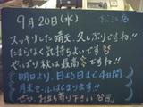 060920松江