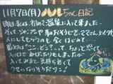 051107松江