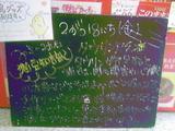 2011/02/18立石