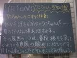 090901南行徳