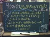 060929松江
