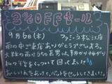 070906松江