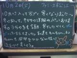 071002松江
