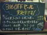 060511松江