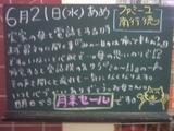 060621南行徳