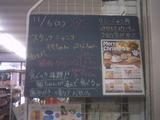 2010/11/06南行徳